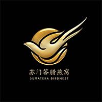 Lowongan Kerja Sumatera Birdnest
